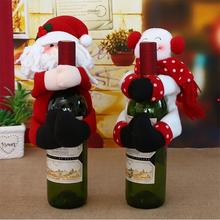 Happy Christmas Party Candy Jar Household Children Can Bin Decorative Box Santa Claus Snow Man Wine Bottle Case(China)