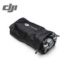 DJI Mavic Pro Aircraft Sleeve for Mavic Flip Drone Bags Original Accessories Parts Drone Camera Carrying Bag For Transporting