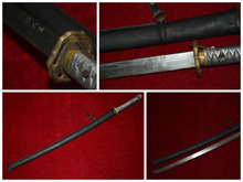 Collectable Old WWII Japanese Samurai Katana/ DAO/sword,Silver handle,Leather sheath