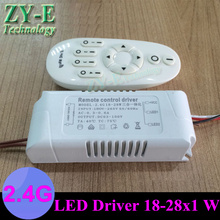 2set LED driver intelligent 2.4G Wireless RF Remote Controller lights driver 18-28w ceiling driver outside driver freeshiping