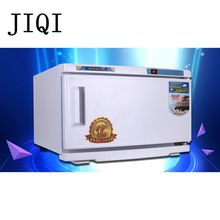 JIQI lingerie towel heater sterilizer disinfection box cabine commercial household ultraviolet hotel warmer EU US plug