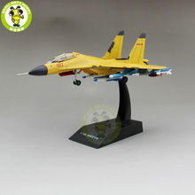 1/100 Aircraft Carrier Fighter Airplane J16 Diecast Airplane Model