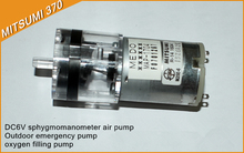 370 dc air pump.DC6V Import sphygmomanometer air pump,Outdoor emergency pump oxygen filling pump(China)