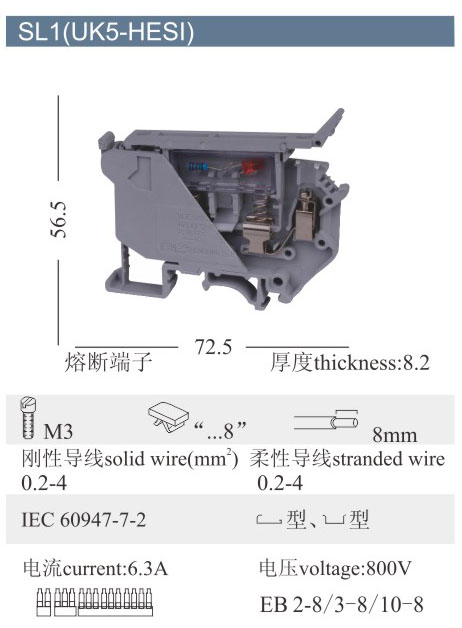 10PCS UK5-HESI UK5RD 4mm2 DIN Rail Screw Clamp Fuse Terminal Blocks Connector