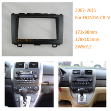 Car multimedia Panel Plate Fascia Radio Facia Surround For Honda CR-V 2007-2012 stereo frame box(China)