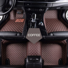 Custom fit car floor mats for Mitsubishi Lancer Galant ASX Pajero sport V73 V93 3D car styling carpeted floor liner