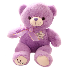 Free shipping 1pcs 35cm lovely Lavender Bear  Purple Teddy Bear Plush Bear Toys Stuffed  Doll,High Quality,Birthday Gift
