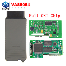 VAS5054 Full Oki Chip VAS 5054A Support UDS Protocol VAS5054A ODIS V4.1.3/V3.0.3 Bluetooth OKI Chip vag Diagnostic Tool For VW(China)