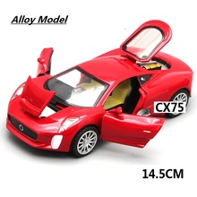 KD Alloy Car Model  Scale 1/32 Size 14.5Cm Excellent Die Cast Car W/Light N Sound. Alloy Acousto Optic Collection