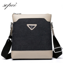 SCPEE Free Shipping New Import PU Men 's Canvas Bag Men' s Bag Casual Shoulder Bag Briefcase(China)