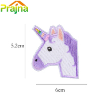 1pcs Lip Unicorn Patch Shirt Jackets Star Leather Iron on Patch Clothing Star Applique Leather Custom Embroidered Patches A11(China)