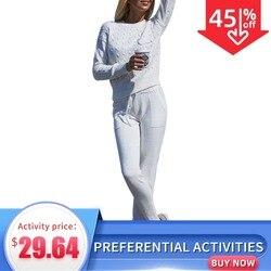 Женский комплект из трикотажного свитера и брюк