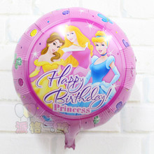 New 18inch round HAPPY BIRTHDAY three princess balloons for girl birthday party snow white Aluminium mylar ballon helium balloon