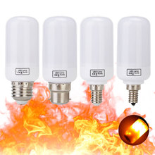 Buy Three Modes E26 E27 B22 E14 2835SMD Led flame Light 5W LED Flame Effect Fire Light Bulbs Flickering Emulation Decorative Lamps for $5.89 in AliExpress store