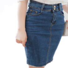 LinsDednim 2017 Summer New Jeans Long Office Skirts Package Hip Sexy Stylish Denim Female Skirt Blue Jeans Skirt