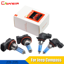Cawanerl For Jeep Compass 2011-2015 100W 9005 & H11 Car Light Halogen Bulb Headlight High Low Beam 12V High Power 4 Pieces(China)