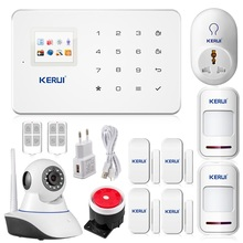 Kerui G18 Wireless GSM SMS Home Security Alarm System IOS Android iPhone APP Control TFT Touch Panel+HD wifi ip camere smart