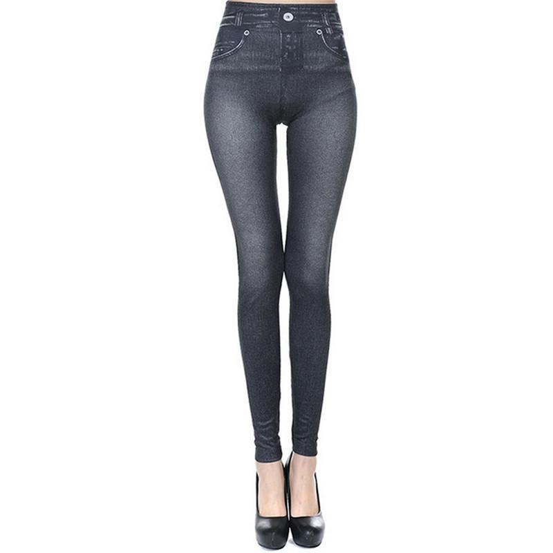 leggings high waist (1)