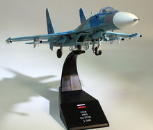 AMER 1/100 Scale Ukraine Sukhoi Su-27 Flanker Fighter Diecast Metal Plane Model Toy For Gift/Collection/Decoration(China)