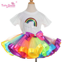 Summer Girls Clothing Sets Rainbow Casual Cotton Short Sleeve T-shirt+Rainbow Tutu Skirts Children Kids Girl Clothes 2pcs Set(China)