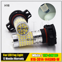 Best Price 1Pcs Car Light Source 5202 5201 H16 LED 144 SMD 8.5W 1440lm White DRL Driving Fog Light Lamp Bulb 12v 24v dc
