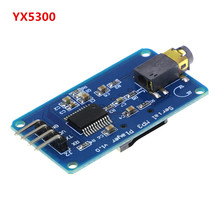 YX5300 UART TTL Serial Control MP3 Player Module 3.2-5.2V DC Support MP3/WAV Micro SD Card for AVR/ARM/PIC for arduino Diy Kit