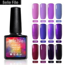 Belle Fille 10ml Purple Nail Polish Vernis A Ongles Decoration Nail Art Design Rose Violet Lilac Grape Glitter Gel Nail Colors(China)