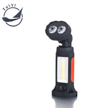 [TAIYI]Portable 360Degree Rotating Hanging Hook and Magnetic Base COB LED Work Light Hands-free Flashlight for Home Auto Camping