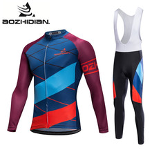 Buy 2017 AZD46 Cycling Jersey Set Custom Long Sleeve Pro Team Clothing Men Specialized Cycling Jersey Summer Maillot Ropa Ciclismo for $24.98 in AliExpress store