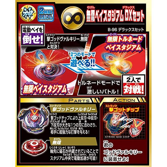 "Tracking /""GENUINE/"" Takara Tomy Beyblade Burst B-96 Mugen Infinite Bay Stadium"
