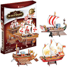 73pcs Puzzle Toys Century Sailing Ship 3D Model Toys DIY Assembled Children Educational Toys Gifts(China)