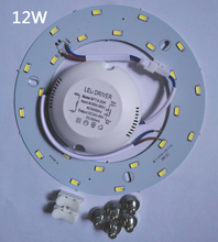 Free Shipping Diameter 12W Magnetic LED Circular Board Lights/Magnetic Led Ceiling Ring Lamps