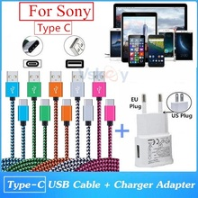 Good Quality 2.0a AC Wall Charger Adapter + USB Type C Cable For Sony Xperia XZ XZS XA1 Ultra  X Compact Charging & Data Sync