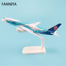 20cm Metal Model Airplane Air China Southern Airlines Boeing 787 B787 B-2725 Airways Plane Model W Stand Aircraft  Kid Gift