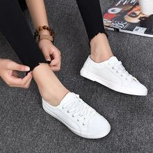 Buy 2018 Fashion Casual Women's Vulcanize Shoes Lace Ladies Canvas Shoes Female Leisure Flat Footwear Women Summer Shoes DC52 for $10.58 in AliExpress store