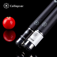Collapsar R04 R05 Billiard Pool Cue Stick 2PC 58Inch Maple Wood Shaft Black White Cue 11.5mm/13mm Tip China(China)