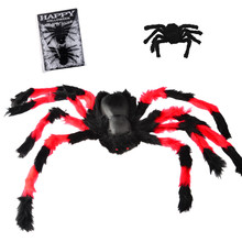 Halloween Costume Home Decoration Giant Spider with Jeweled Eyes /2 Black Spider/  75cm big Spider Halloween Cosplay Accessaries