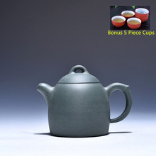 Buy 260ml Yixing Purple Clay Tea Pot Genuine Full Handmade Green Clay Qinquan Tea Pot Kung Fu Teapot Tea Set Free for $38.01 in AliExpress store