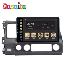 2 din Car Radio GPS Android 8.0 For Honda Civic 8 2007 2008 2009 2010 2011 Car Radio GPS Navigation PX5 4Gb+32G Octa-Core(China)