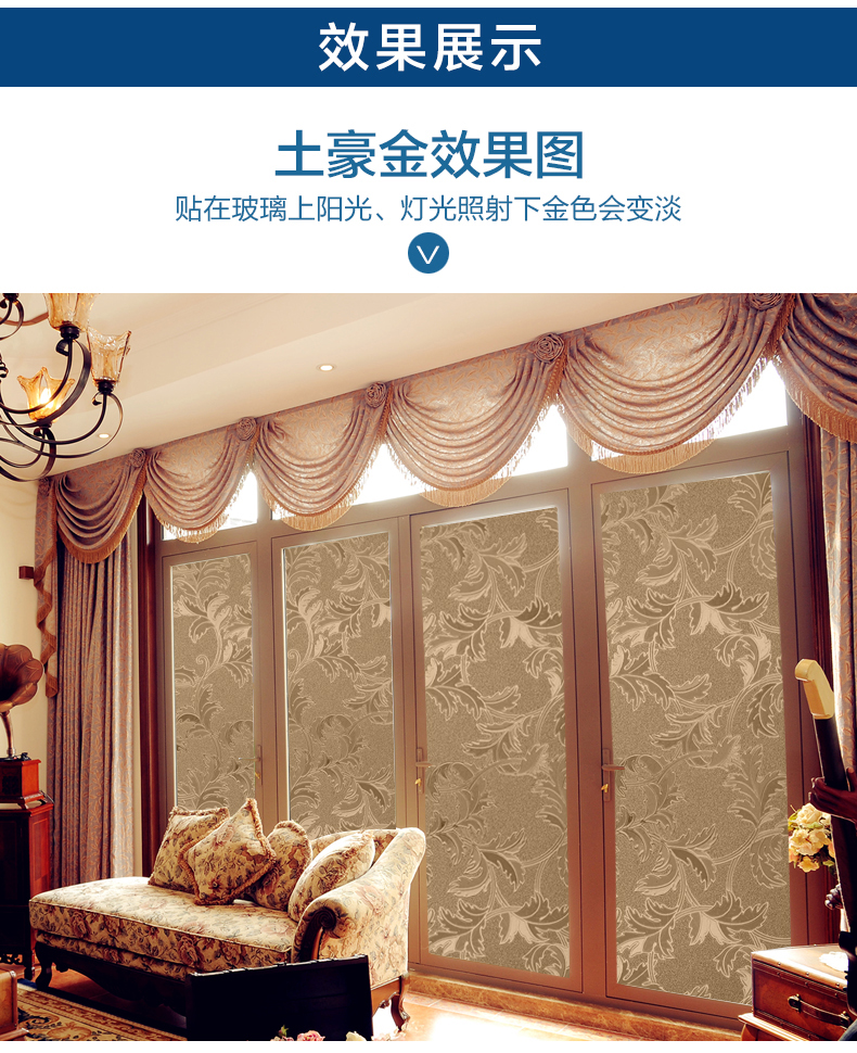 Plant fashion Matt golden window glass film Bathroom stickers no glue Vinyl decals visual Light Explosion proof grilles 45*200cm<br>