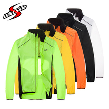 Tour de France Cycling Jacket Long Sleeves Unisex Reflective Windproof Riding Wear Clothes Bike Bicycle Windbreak Rain Clothing(China)