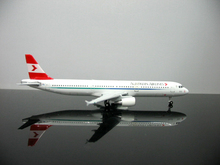 Special offer Out of print StarJets 1: 500 Austrian Airlines A321 OE-LBD alloy aircraft model Favorites Model