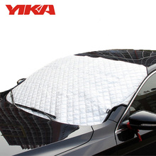 Car Windshield Sunshade Car Covers Sun Reflective Shade Windshield For SUV And Ordinary Car Ice Screen Curtains On Car Windows(China)