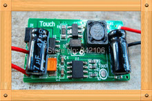 Free Shipping!!!  Touch dimmer LED driver  / DIY stepless  control panel / PWM constant current control dimming module sensor