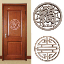 Carved Wooden Bed Door Wood Carved Appliques Retro Round Woodcarving Decal Unpainted Furniture Cabinet Wall Decor Crafts(China)