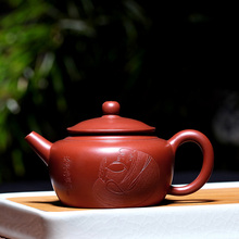 150cc Authentic Yixing Teapot Master All Handmade China Purple Clay Health Care Kung Fu Tea Set Boutique Puer Dahongpao Zen Pot