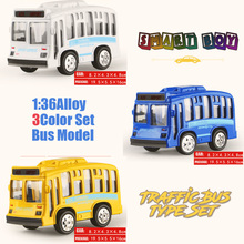 1:36 Alloy Toy Vehicles all 3color Set Traffic Bus Model Alloy Lighting sound Toy Metal Car Toy Model Mini Pull Back bus(China)