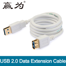 USB 2.0 Data Extension Cable AM to AF Male to Female M/F USB 2.0 Extend Line Data Transmission Adapter Connector High Speed(China)
