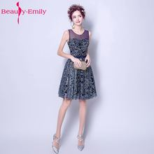 Beauty-Emily Green Mini Cocktail Dresses 2017 Sexy O-Neck Luxury Sequined Formal Prom Gowns Short Cocktail Party Prom Dress(China)