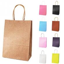2size 10 Color Wedding Candy Gift Bags Packaging Recyclable Jewelry Food Bread Party Bags Boutique Kraft Paper bag